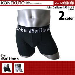John Galliano 【John Gallianao ジョンガリアーノ】L61 1501 ショートボクサーパンツ ジョン・ガリアーノ 【ショート】【TRUNK】