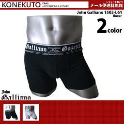 John Galliano 【John Gallianao ジョンガリアーノ】L61 1503 ショートボクサーパンツ ジョン・ガリアーノ 【ショート】【TRUNK】アンダー