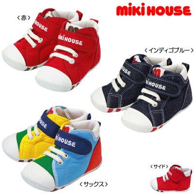 MIKI HOUSE(ミキハウス)★mロゴ☆ファーストベビーシューズ(11.5cm-13cm)