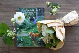 ミニ花束 【シーズンフラワー】White&Green季節の花を使ったミニブーケ風の花束です。