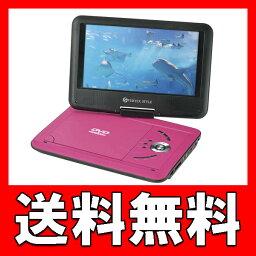 ポータブルDVDプレイヤー ポータブル DVDプレイヤー 9インチ ピンク PDVD-V092 プレーヤー 【送料無料】