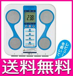 シチズン デジタル体重計 [お買い物マラソン全品2倍]体重計 体組成計 デジタルヘルスメーター シチズン 体組成計付6種の測定が可能【送料無料】