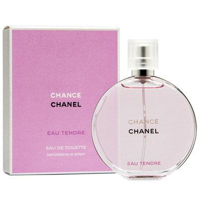 シャネル CHANEL チャンス オー タンドゥル EDT SP 150ml 【香水】【激安セール】【あす楽】【送料無料】【割引クーポンあり】