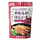 干しいも 新鮮ブランド幸田 やわらか ほしいも 食物繊維 ビタミンB1 カリウム スティックタイプ 110g ×3袋