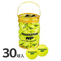 ボール BRIDGESTONE(ブリヂストン)「BRIDGESTONE NPノンプレッシャー 30個入り」テニスボール