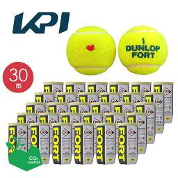 こどもへのテニス 人気プレゼントランキング ベストプレゼント