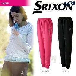 レディースウエア 「あす楽対応」SRIXON(スリクソン)「WOMEN'S TOUR LINE レディース フリースパンツ SDF-5781W」テニスウェア「SS」 『即日出荷』