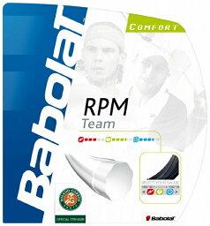 ガット BabolaT(バボラ)「RPM TEAM(RPMチーム)125/130 BA241097」硬式テニスストリング(ガット)