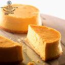ニューヨークチーズケーキ 神戸クリームチーズケーキお中元 夏ギフト スイーツ 贈り物 ご挨拶 帰省土産 誕生日 内祝い お返し 出産 結婚 お菓子 土産 取り寄せ 日本|チーズケーキ 焼菓子