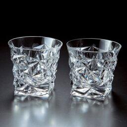 ボヘミア グラス 【送料無料】【ボヘミアグラス】 ロックグラス GLACIER(グラシア) ペアセット Φ97×H90mm(350ml 12oz)×2個 CZ-52-2