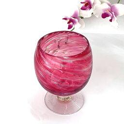琉球ガラス 琉球ガラス 琉球グラス ブランデーグラス ワイングラス プレゼント 結婚祝い 結婚式 誕生日プレゼント おしゃれ 【美ら海ブランデーグラス】