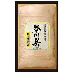 高崎ハム 【送料無料!】JA高崎ハム 国産豚肉使用 谷川岳 谷川岳ロース600g TB-500語りつがれる味自慢
