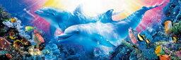 クリスチャン・ラッセン ジグソーパズル 【引上品】◆希少品◆954ピースジグソーパズル『ビリーブ ザ ドリーム(CRラッセン)』《廃番商品》