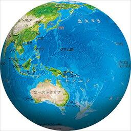 地球儀 立体パズル 3D球体60ピースジグソーパズル 地球儀-THE EARTH-