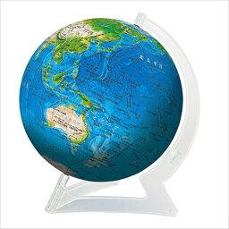 地球儀 立体パズル 3D球体240ピースジグソーパズル ブルーアース2-地球儀-