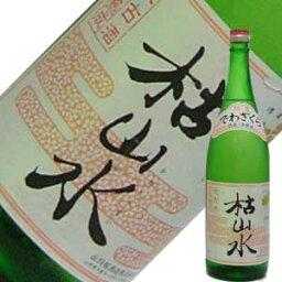 古酒 お燗で旨い酒入荷!出羽桜 大古酒 枯山水 1.8L【山形県】