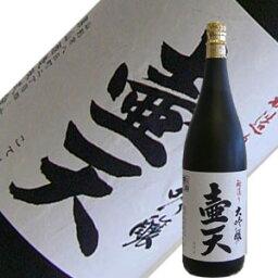 壺天 男山酒造 羽陽男山 大吟醸 壺天(こてん) 1.8L