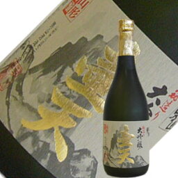 壺天 男山酒造 羽陽男山 大吟醸 壺天(こてん) 720ml