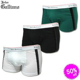 John Galliano John Galliano ジョンガリアーノ ボクサーパンツ H149L14 Slip Parigamba