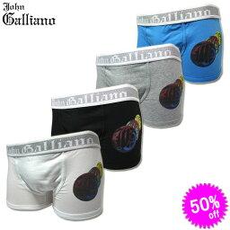 John Galliano John Galliano ジョンガリアーノ ボクサーパンツ H167L10 Slip Parigamba