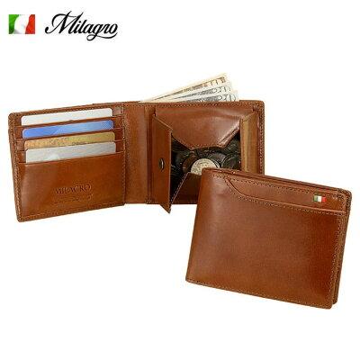 【送料無料】 ミラグロ Milagro 財布 メンズ 二つ折り 革 イタリアンレザー BOX小銭入れ 本革 牛革 二つ折り財布 さいふ サイフ ウォレット wallet 人気 ランキング おすすめ メンズ 二つ折り カードがたくさん入る ギフト プレゼント