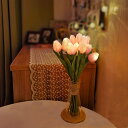 フラワーライト LEDフラワーライト チューリップ 12本セット 花束 ブーケライト フラワーブーケ タイマーあり イルミネーションライト 暖色 間接照明 プレゼント 母の日 誕生日 ブライダル 花嫁ブーケ ギフト 結婚式 LEDブーケ