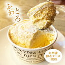 ベイクドチーズケーキ ふわとろチーズ 6個入 新食感チーズケーキ カップケーキ Patisserie Felice フェリーチェ 業務用