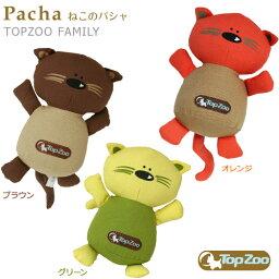 犬のおもちゃ TopZoo トップズーファミリー ねこのパシャ(Pacha) 【犬のおもちゃ/犬用おもちゃ/ぬいぐるみ】【犬用品/ペット・ペットグッズ/ペット用品/オモチャ】