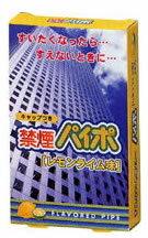 禁煙パイプ マルマンバイオ 禁煙パイポ 【レモンライム味】 (3本入り) くすりの福太郎