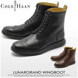 コールハーン 【G.W フェア開催中】 コールハーン ナイキ ルナグランド ウィングブーツ 全2色 (COLE HAAN NIKE C13245 C13246 LUNARGRAND WINGBOOT)メンズ(男性用) ブーツ 革靴 レザーシューズ 本革