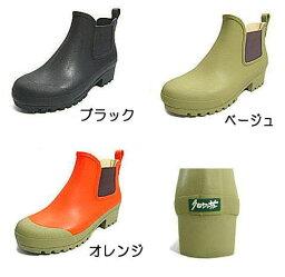 クロワッサン レインブーツ 【送料無料】 レインブーツ レディース ショート ●Croissant CR 0950 【クロワッサン】 人気のロングセラーモデル レインシューズ レディース ガーデニングブーツ 雨靴 ながぐつ レデイース rain boots 【510-06ttlt】