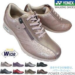 ヨネックス YONEX ヨネックス パワークッション LC30W 4.5E SHWLC30W レディース ウォーキングシューズ トラベルシューズ スニーカー 靴