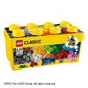 レゴブロック レゴ クラシック 10696 黄色のアイディアボックス <プラス> LEGO レゴブロック 知育玩具 おもちゃ 玩具 子供 男の子 女の子 指先の発達 積み木 つみき クリスマス プレゼント ギフト 【DC】