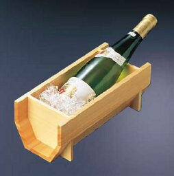 木製ワインクーラー 【ワイン用品】【ワイン・シャンパンクーラー】白木 ワインクーラー (6-1728-1801)