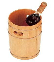 木製ワインクーラー 【ワイン用品】【ワイン・シャンパンクーラー】木製 ワインクーラー DR-711 1.5L(6-1728-1601)