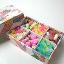 金平糖 味の小箱(小)【金平糖】【こんぺいとう】【京飴】