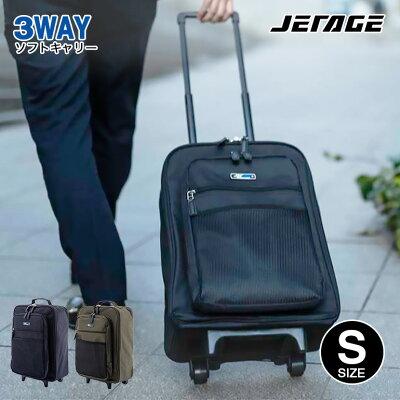 ad16c48a8f スーツケース キャリーケース 機内持ち込み ソフト リュックサック 3way JETAGE ジェットエイジ キャリー・リュック
