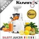 サイレントジューサー クビンス【KUVINGS】サイレントジューサー JSG-150★【JSG150】