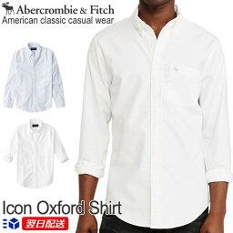アバクロンビー&フィッチ 【2020SS新作!】アバクロンビー&フィッチ 正規品 アバクロ Abercrombie&Fitch メンズ オックスフォードシャツ ボタンダウンシャツ Icon Oxford Shirt【2色】ホワイト│ブルー