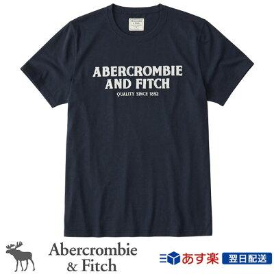 【新作!】アバクロンビー&フィッチ 正規品 アバクロ Abercrombie&Fitch メンズ Tシャツ:Logo Tee - Navy│ネイビー│紺色【US限定モデル】