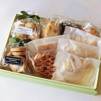 洋菓子 焼き菓子 クッキー 詰め合わせ ギフト セット ファミリーサイズ 送料無料 内祝い お返し 快気祝い お供え などに