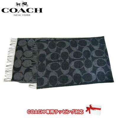 コーチ アウトレット COACH アパレル F77673 シグネチャー C マフラー BK/GY(ブラック×グレー)【RCP】【楽天カード分割】【レディース】
