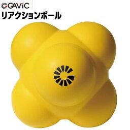 フットサル GAViC(ガビック) サッカー・フットサル リアクションボール 24cm GC1223 gavic(RO)
