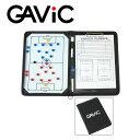 フットサル GAViC(ガビック) サッカー・フットサル コーチブック GC1302 gavic