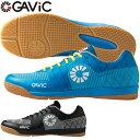 フットサル ガビック gavic(GAVIC) GS1019 室内用シューズ サッカー・フットサル ジーアティテュード2編ID 靴 トレーニング(RO)【 ユニセックス 】