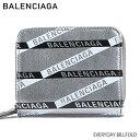 バレンシアガ 二つ折り財布 レディース BALENCIAGA バレンシアガ EVERYDAY BILLFOLD メンズ レディース 二つ折り財布 ラウンドファスナー シルバー ロゴ 551933 00T0N