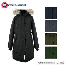 カナダグース 【送料無料】【並行輸入品】 『CANADA GOOSE-カナダグース』Kensington Parka [2506L]