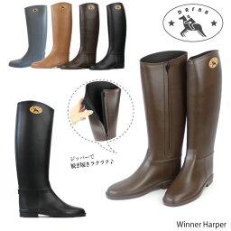 ダフナ 【予約】【並行輸入品】『Dafna-ダフナ-』Winner Harper-ハーパー レインブーツ-[箱潰れ][旧Winner Zipper With Dafna Logo]《ご注文後3日前後発送予定》