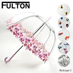 フルトン 《返品交換不可》【同梱不可】【並行輸入品】『FULTON-フルトン−』Birdcage-2 長傘[英国王室御用達ブランド・ビニール傘・バードケージ]《ご返品交換不可》