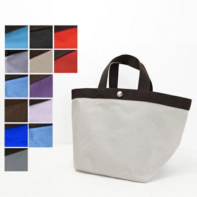 【送料無料】【並行輸入品】【2018 AW】『Herve Chapelier-エルベシャプリエ-』コーデュラ舟型トートM[707C][レディース トートバッグ ハンドバック]